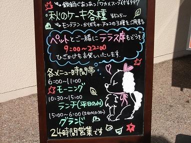 一緒にファミレス (1).jpg