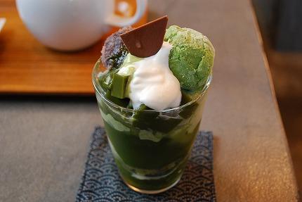 皆で横浜 (22).jpg