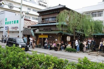 鎌倉散歩~お昼 (12).jpg