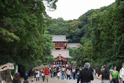 鎌倉散歩~休憩 (1).jpg