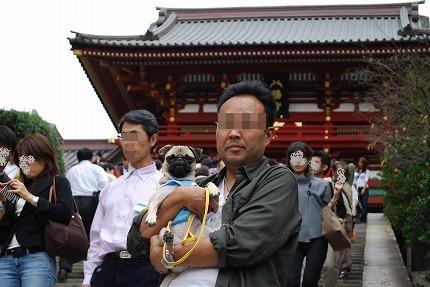 鎌倉散歩~休憩 (2).jpg