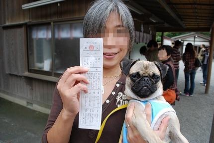 鎌倉散歩~休憩 (6).jpg