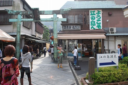 江ノ島散歩(後).jpg