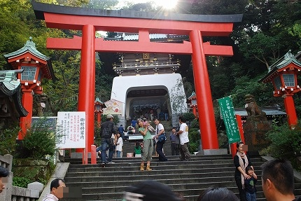 江ノ島散歩(後) (3).jpg