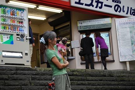江ノ島散歩(後) (4).jpg