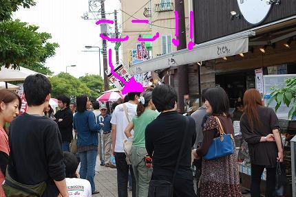 江ノ島散歩(後) (5).jpg