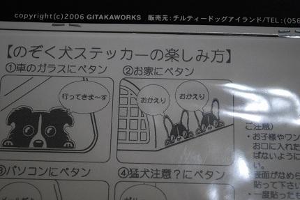 沢山ありがと (7).jpg