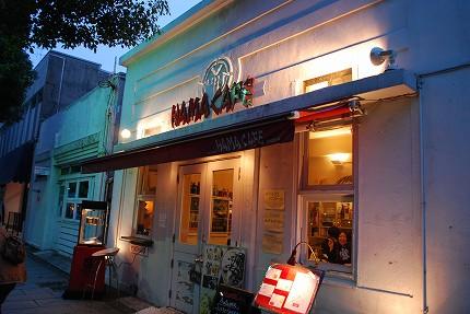 hamacafe (10).jpg