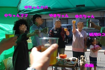 96guchan_8